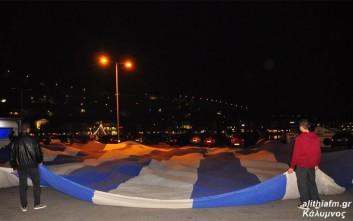 Η μεγαλύτερη ελληνική σημαία υψώθηκε στη Κάλυμνο