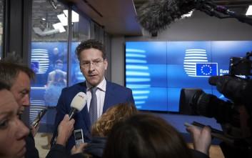 Ντάισελμπλουμ: Η Ελλάδα έχει διανύσει μεγάλη απόσταση το τελευταίο διάστημα