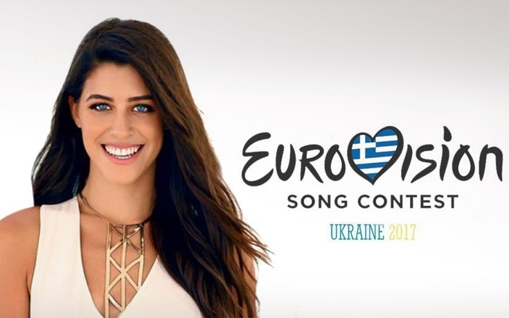 EUROVISION 2017 DEMY