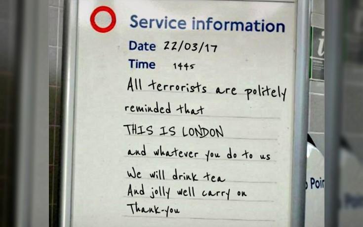 Το ψεύτικο μήνυμα στο μετρό του Λονδίνου που εξέφρασε πολλούς