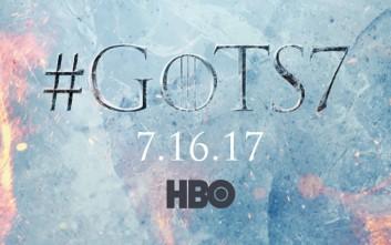Το «Game of Thrones VII» έρχεται στη Nova