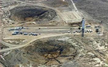 Να πώς είναι ένα υπόγειο πεδίο πυρηνικών δοκιμών