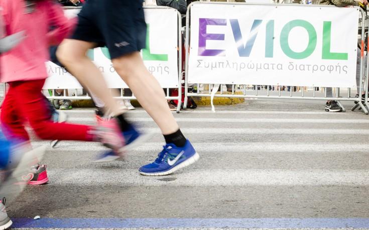 Τα συμπληρώματα διατροφής EVIOL επίσημος χορηγός στον Ημιμαραθώνιο της Αθήνας
