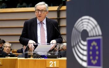 Γιούνκερ: Ας δείξουμε περισσότερο σεβασμό προς την Ευρωπαϊκή Ένωση