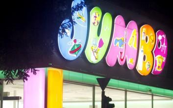 695bf597488 Jumbo: Τα νέα καταστήματα και η αύξηση του τζίρου του ομίλου – Newsbeast