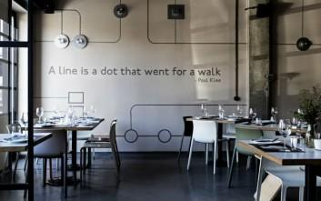 Prosopa, ένα εστιατόριο με καλλιτεχνική αύρα στο Ρουφ