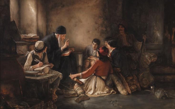 Μύθοι και αλήθειες για το «Κρυφό σχολειό»
