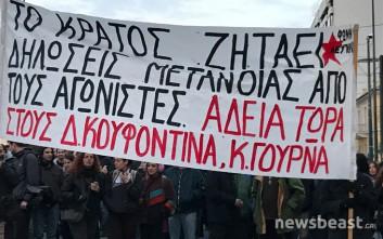 Πορεία προς τα γραφεία του ΣΥΡΙΖΑ για Κουφοντίνα και Γουρνά