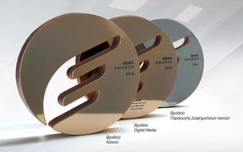 Το «Θαύμα» της Nova συνεχίζεται με τριπλή διάκριση στα φετινά Ermis Awards