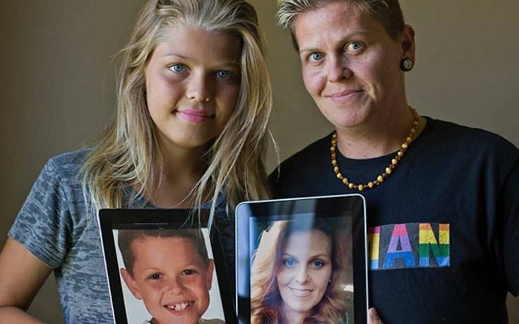 Μητέρα και γιος άλλαξαν φύλο και έγιναν πατέρας και κόρη