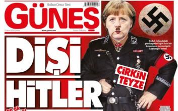 Η Μέρκελ ως… Χίτλερ σε τουρκική φιλοκυβερνητική εφημερίδα