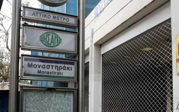 Κλειστός το Σάββατο από τις 10:30 ο σταθμός στο Μοναστηράκι