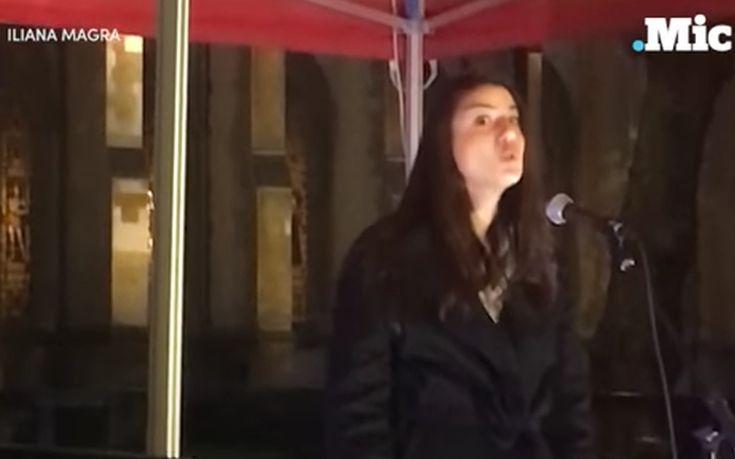 Η ελληνίδα μετανάστρια στο Λονδίνο, το Brexit και η συγκλονιστική ομιλία