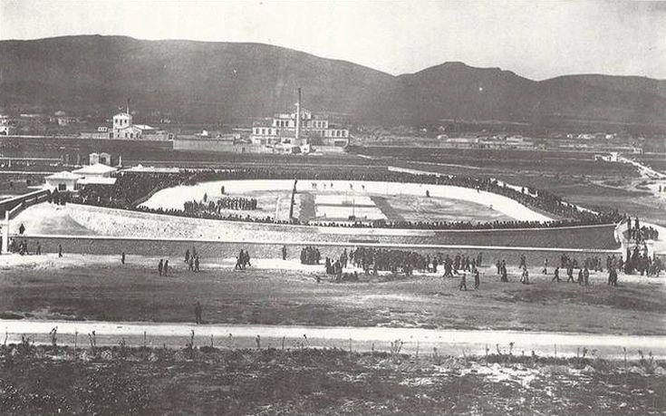 olympiako podilatodromio