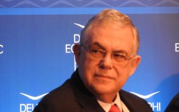Παπαδήμος: Τέσσερα μέτρα για την προστασία της ευρωζώνης