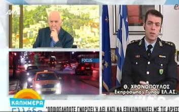 Ο εκπρόσωπος της ΕΛ.ΑΣ. για τον δολοφόνο των οδηγών ταξί: «Μιλάμε για έναν άνθρωπο με εμμονές»