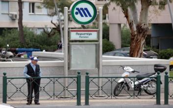 Κανονικά λειτουργεί σήμερα ο σταθμός του μετρό στο Περιστέρι