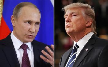 Τραμπ και Πούτιν μεταξύ των υποψηφίων για το Νόμπελ Ειρήνης