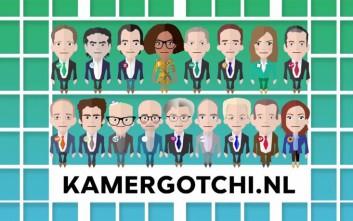 Οι Ολλανδοί πολιτικοί έγιναν… ταμαγκότσι