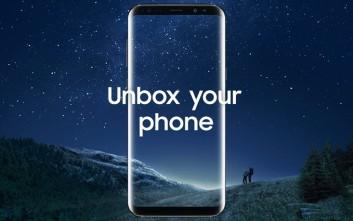 Τα Samsung Galaxy S8 και S8+ έρχονται στην WIND