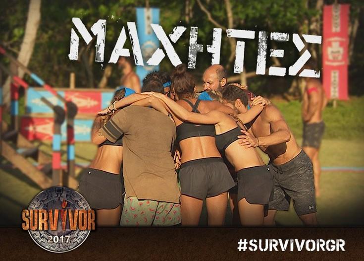 survivor3