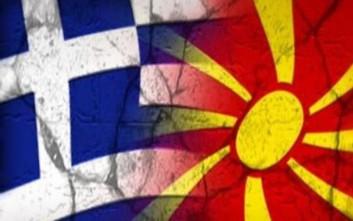 Μηνύματα συνεργασίας στέλνουν νέοι από την Ελλάδα και την ΠΓΔΜ