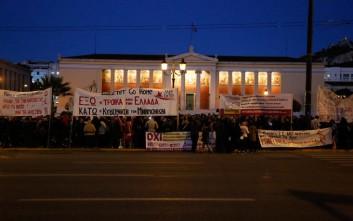 Πορεία προς τη Βουλή ενάντια στην κυβερνητική πολιτική
