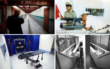Τρομακτικές φυλακές από όλο τον κόσμο που λυγίζουν και τους πιο σκληρούς κρατούμενους