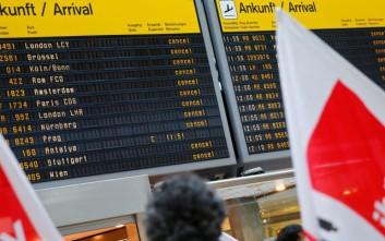 Ακυρώθηκαν εκατοντάδες πτήσεις λόγω της απεργίας στα αεροδρόμια του Βερολίνου