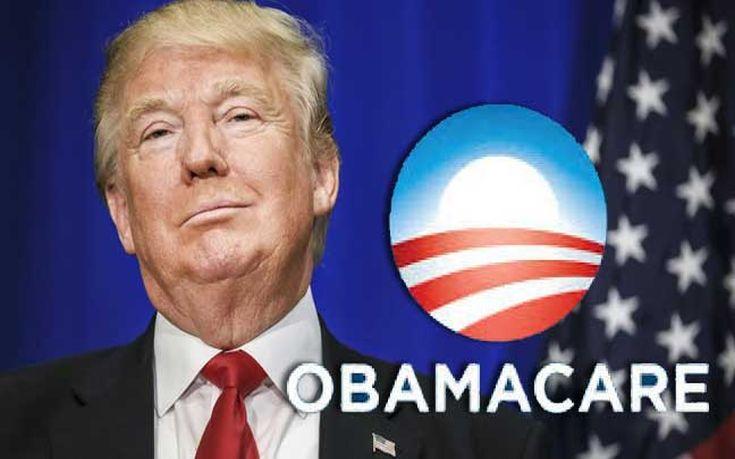 Σταρ του Χόλυγουντ πανηγυρίζουν την ήττα Τραμπ στο Κογκρέσο για το Obamacare