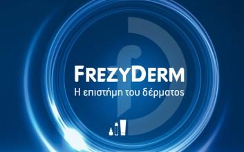 Η FREZYDERM επιλέγει την Communication EFFECT για τη διαχείριση των δημοσίων σχέσεων της