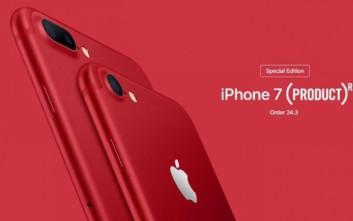 Η Apple κυκλοφόρησε για πρώτη φορά κόκκινο iPhone