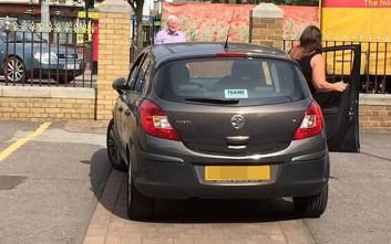 Όταν μια γυναίκα οδηγός έχει μηδενική αίσθηση του χώρου