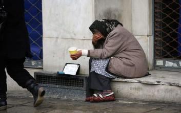 Η ακραία φτώχεια απειλεί τη Λατινική Αμερική
