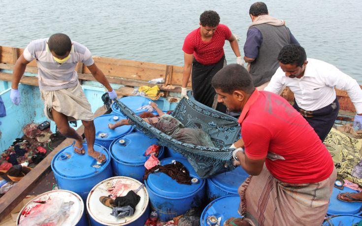 «Σφαγή» προσφύγων ανοιχτά της Υεμένης, ελικόπτερο έπληξε τη βάρκα τους