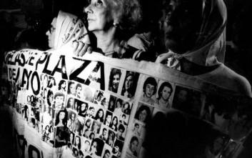 Βρέθηκε παιδί που είχε κλαπεί στην Αργεντινή πριν από 40 χρόνια