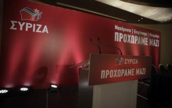 ΣΥΡΙΖΑ: Το πρόγραμμά του Μητσοτάκη είναι ένα μνημόνιο που θα το ζήλευε και το ΔΝΤ