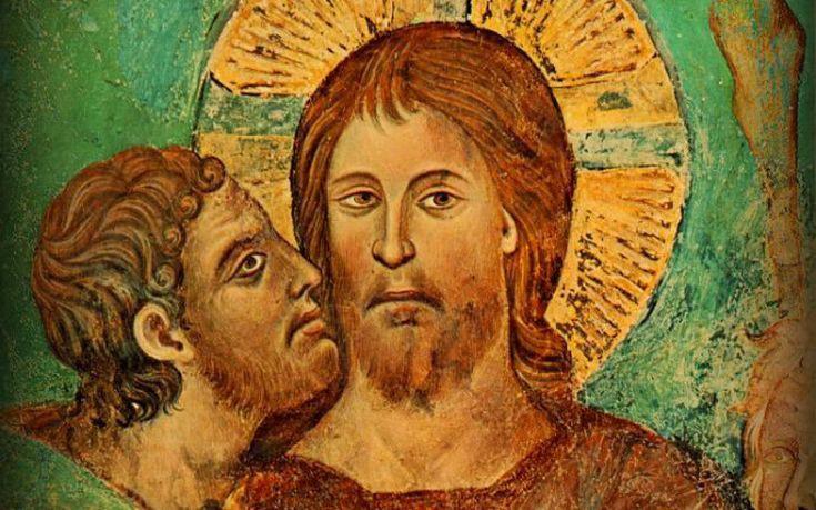 Ποιους σκοπούς εξυπηρετούσε το φιλί του Ιούδα
