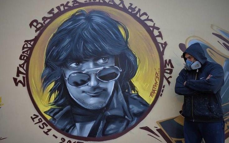 Γκράφιτι - φόρος τιμής στον Στάθη Ψάλτη
