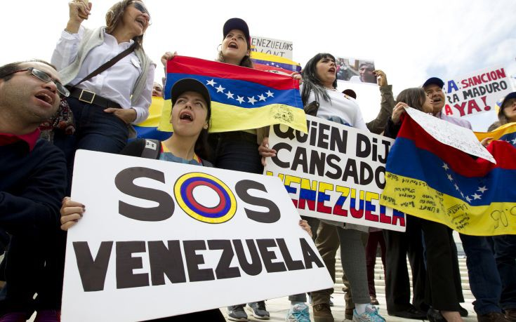 Ανησυχία εκφράζει ο ΟΗΕ για την κατάσταση στη Βενεζουέλα