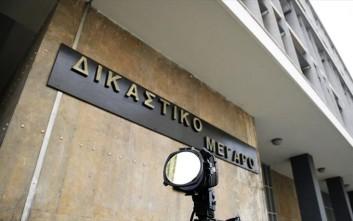 δικαστήριο θεσσαλονικης