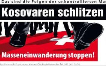 Καταδίκη για ρατσισμό για δύο στελέχη ελβετικού ακροδεξιού σχηματισμού
