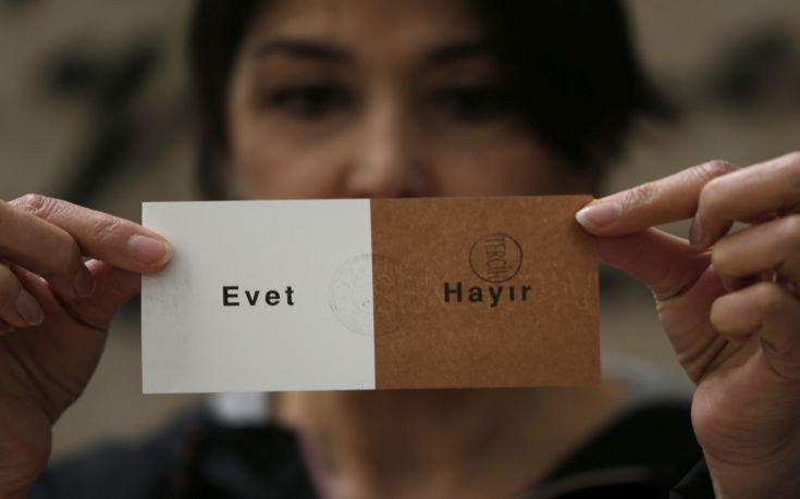 Πώς κινήθηκε η ελληνική μουσουλμανική μειονότητα στο τουρκικό δημοψήφισμα