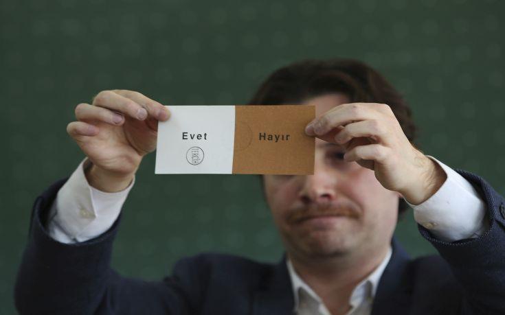 Τα τελικά επίσημα αποτελέσματα του τουρκικού δημοψηφίσματος