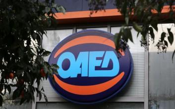 Αιτήσεις για ωρομίσθιο εκπαιδευτικό προσωπικό στα ΙΕΚ του ΟΑΕΔ