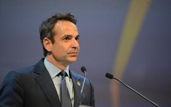 Τις προτεραιότητες της ΝΔ για τον τουρισμό παρουσίασε ο Μητσοτάκης