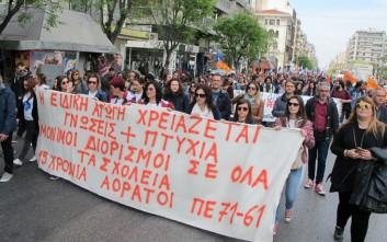 Συλλαλητήριο εκπαιδευτικών στα Προπύλαια