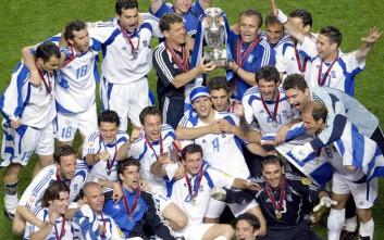 Οι πρωταθλητές Ευρώπης του 2004 παίζουν μπάλα μόνο στη Nova