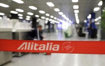 «Ανέφικτη η ανακεφαλαιοποίηση της Alitalia»