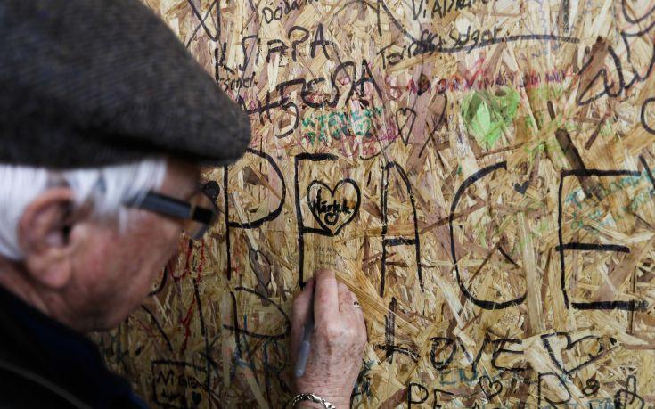 Ο δράστης της επίθεσης στη Σουηδία κρυβόταν για να αποφύγει την απέλαση